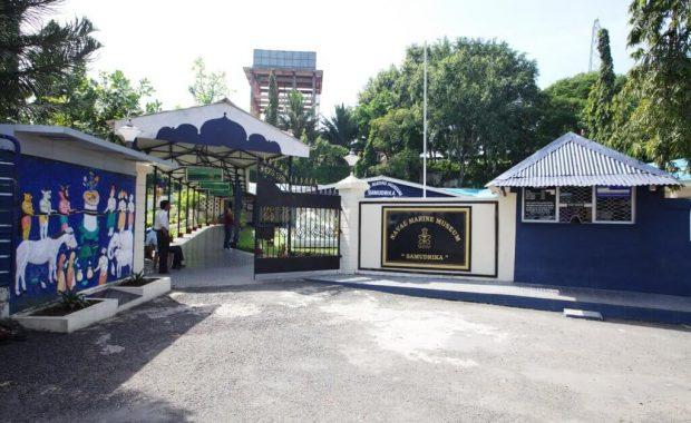 Samudrika museum entrance Andaman tour