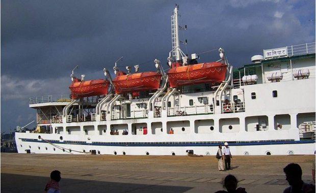 Ship to Andaman